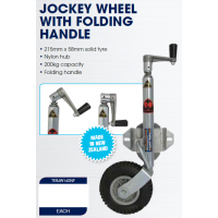 CM Jockey Wheel - Swivel Mount - 260mm HD Rubber Wheel - Folding Handle